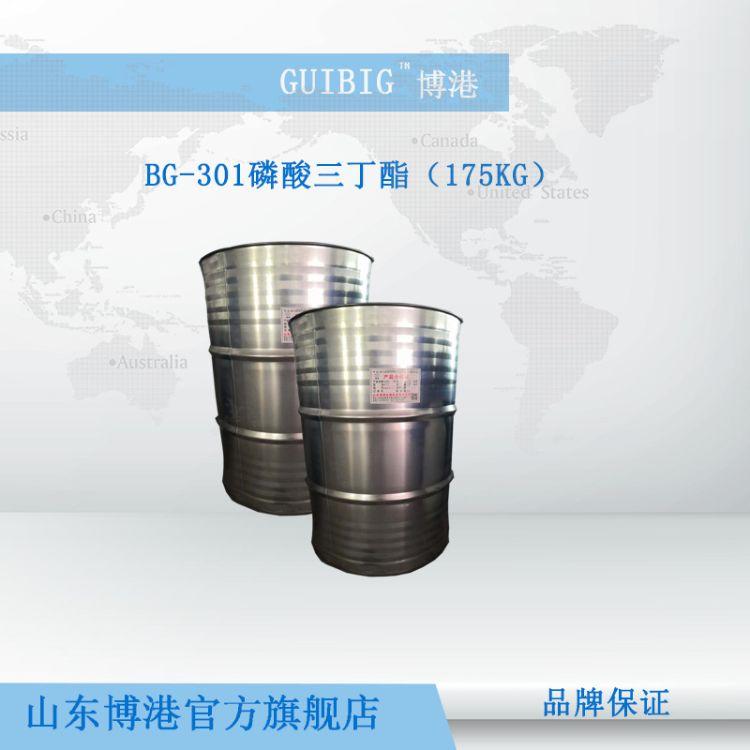 博港直销 磷酸三丁酯消泡剂 电厂专用消泡剂 无色透明 快速消泡