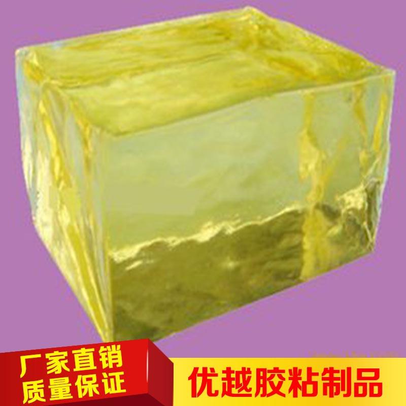 速干粘合耐高温热熔胶块 眼镜盒粘合用热熔胶 口红管粘合压敏胶