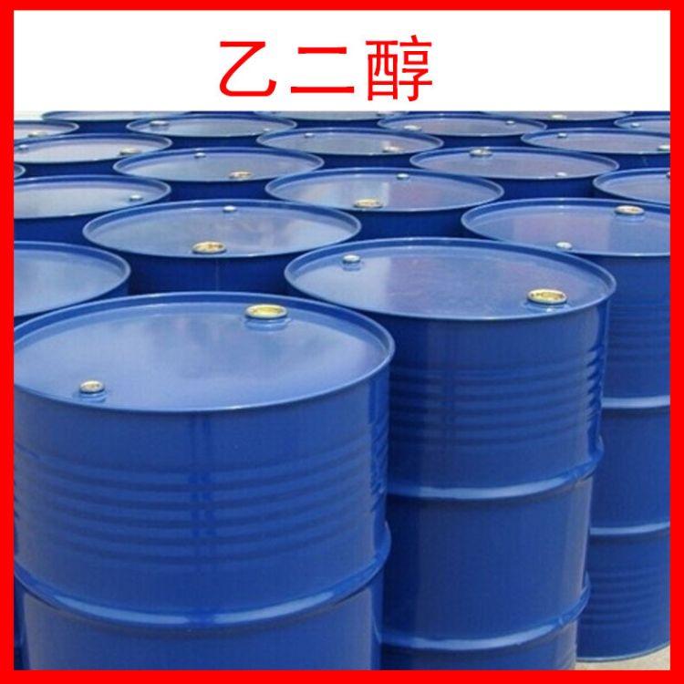 河南滨海供应国产二乙二醇 港口二乙二醇 二甘醇  进口二乙二醇