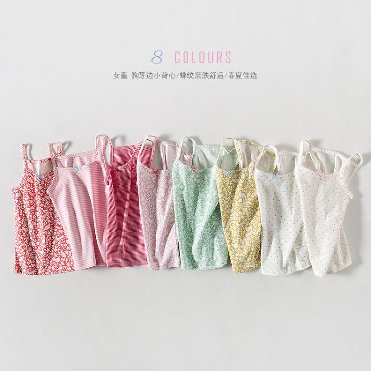 宝宝背心夏季纯棉打底儿童吊带背心婴儿背心男童女童薄款吊带衫