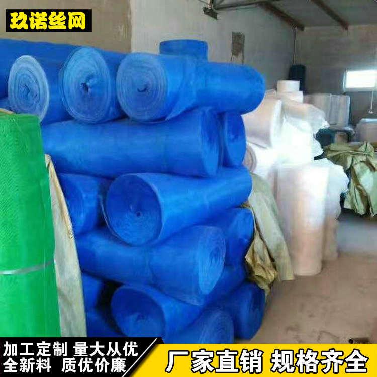 厂家直销纯料水产养殖网网箱,水蛭泥鳅养殖网养虾养蟹养殖纱网