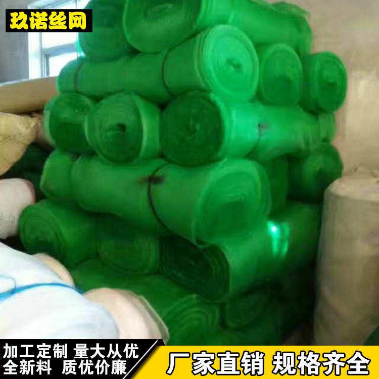 厂家直销40目乙烯网水产养殖网网箱,水蛭泥鳅养殖网水产养殖纱网