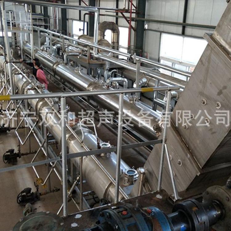 提取过程搅拌系统提高生产效率自动化设备连续逆流提取设备
