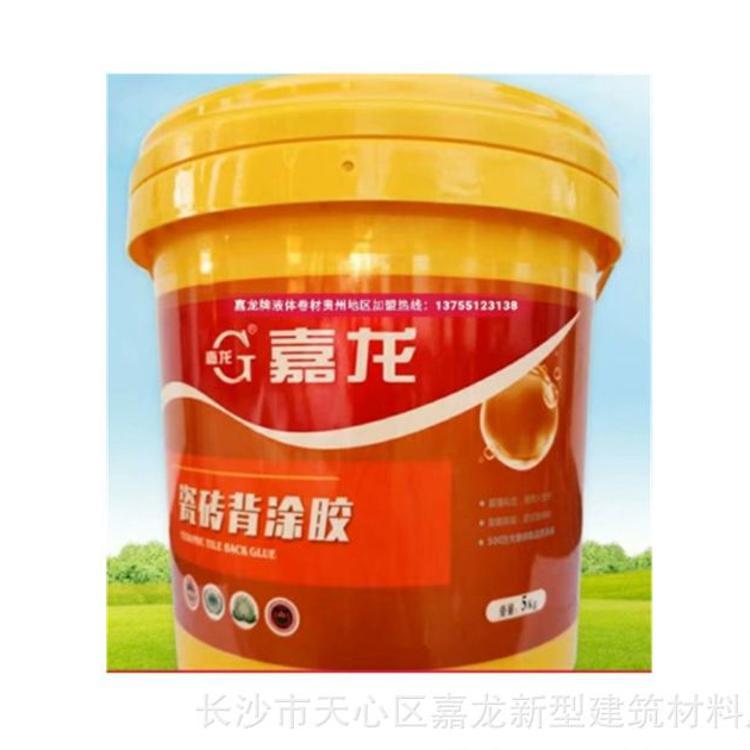 强力型瓷砖背胶 瓷砖粘合剂瓷砖防水背胶 耐水型嘉龙牌瓷砖粘结剂