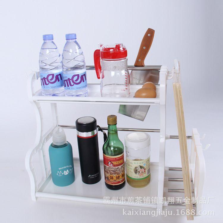 多功能厨房置物架 双层调味架收纳架 2层置物架 菜板架 刀架
