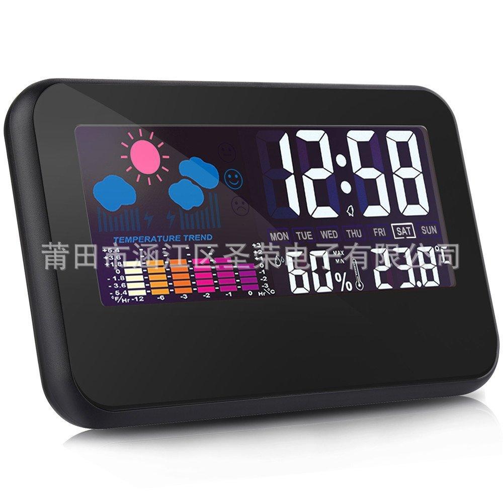 感应彩屏气象钟天气预报钟感应闹钟声控彩屏气象钟世界时间电子钟
