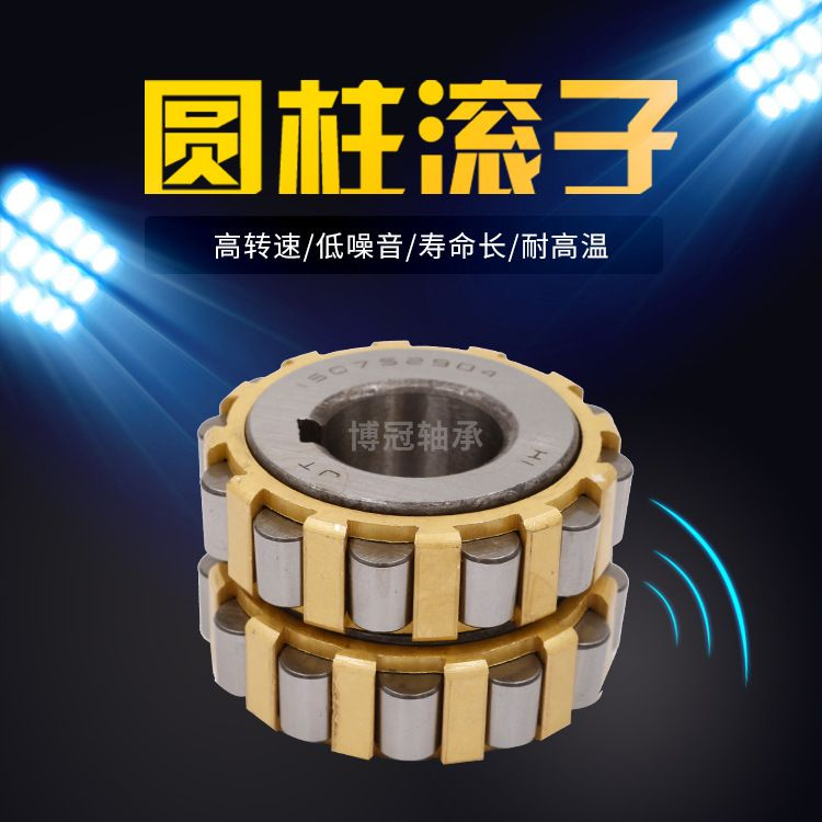 大量生产燃气涡轮机 二类轴承 圆柱滚子轴承310NU 量大优惠