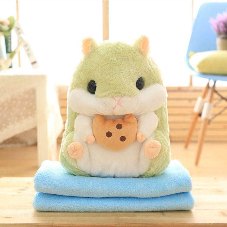 可爱仓鼠抱枕毯子两用汽车靠垫毯折叠空调毯靠枕珊瑚绒毯午睡枕头