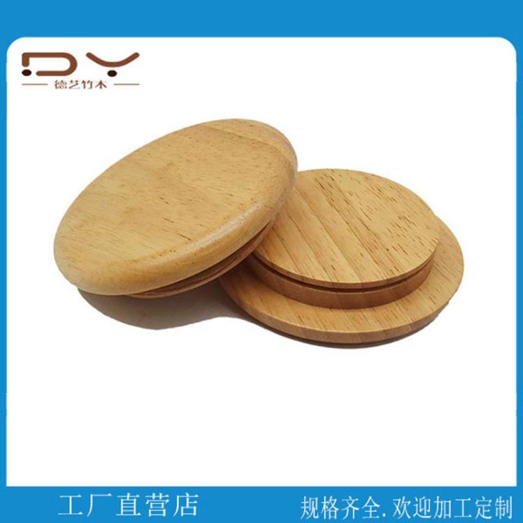 优质木盖子 竹木杯盖 绿色环保无漆木盖 木质工艺品