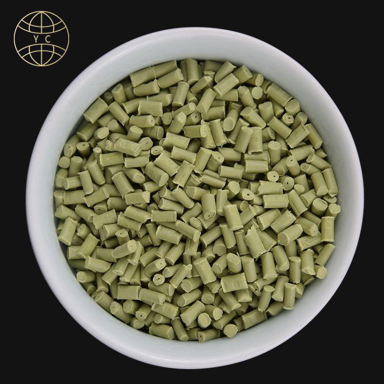 色母粒厂家环保食品级色母PP PE浅绿色吹塑母定制粒饮料瓶色母粒