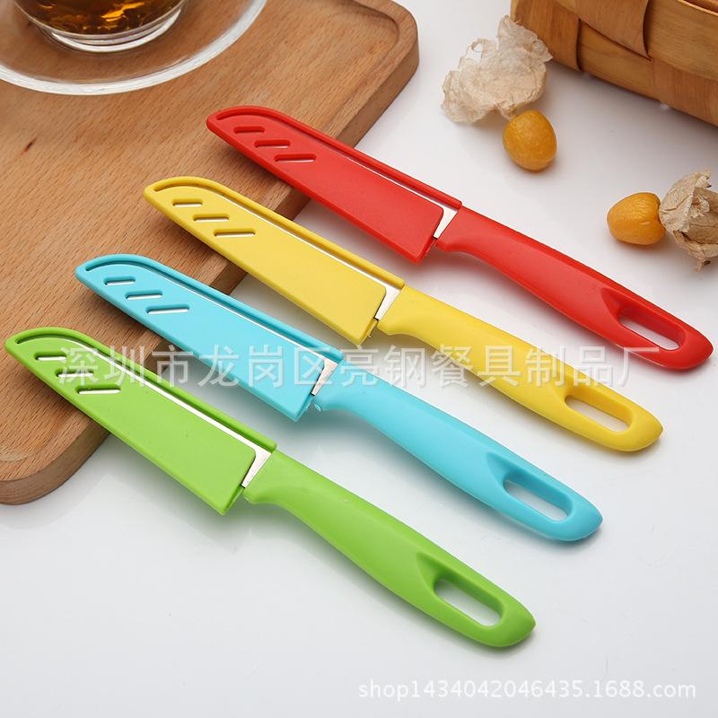 420水果刀-不锈钢