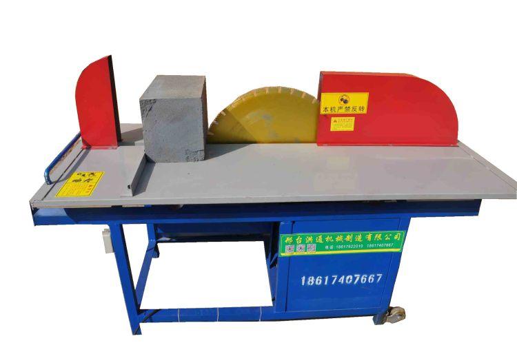 电动切砖机 新型加气块砖切割机 环保型切砖机 台式切割机