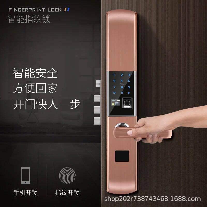 全自动滑盖指纹锁智能锁家用酒店防盗门密码锁手机感应电子锁批发