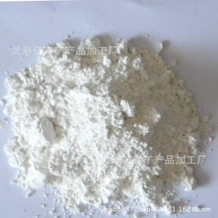 厂家直销饲料级蒙脱石粉 提纯纳米蒙脱石 复合发酵蒙脱石