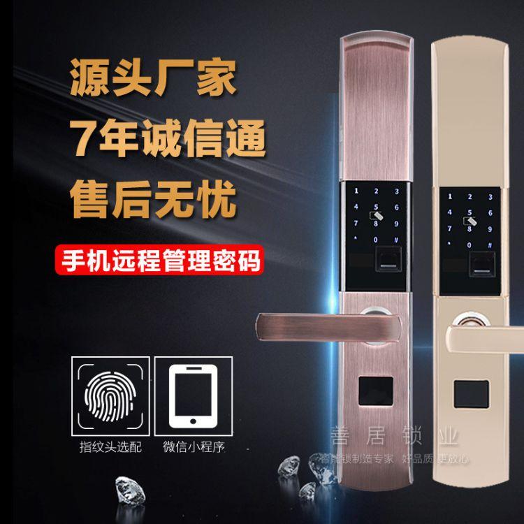 智能滑盖指纹密码锁手机远程刷卡红古铜电子防盗门锁家用大门锁