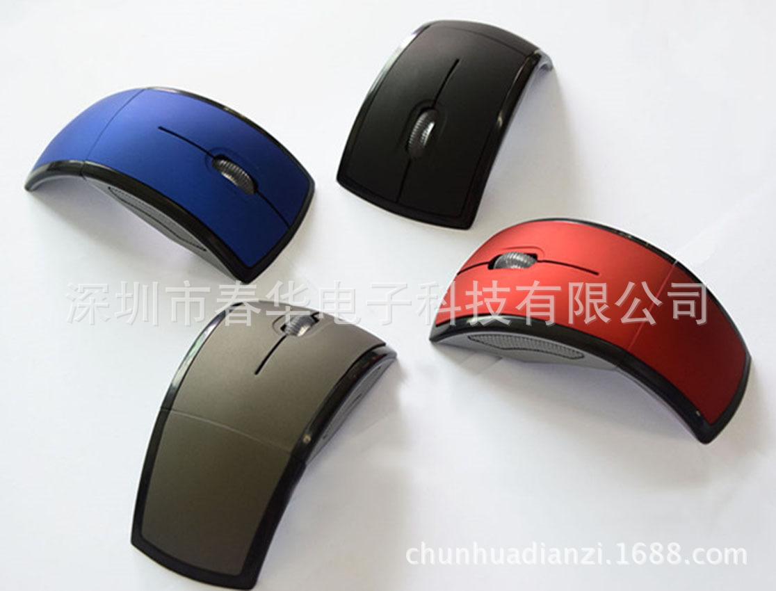 外单批发 厂家直销 源头工厂 折叠无线鼠标 礼品滑鼠 无线鼠标