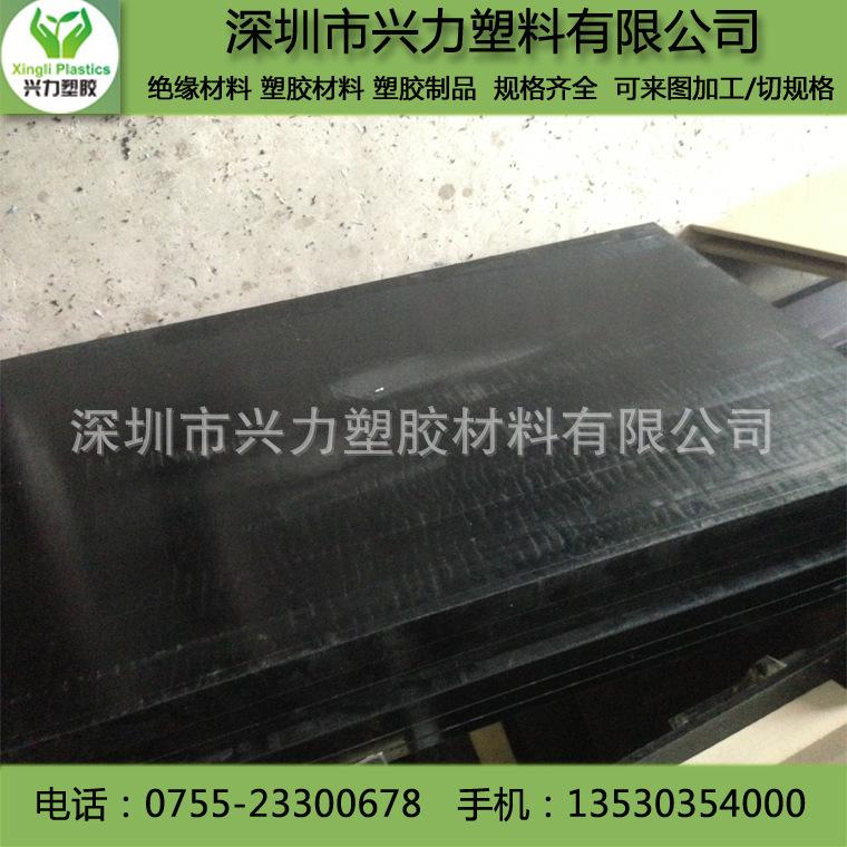 韩国进口pa66尼龙棒 黑色加玻纤尼龙圆棒 蓝色尼龙板 mc901尼龙板