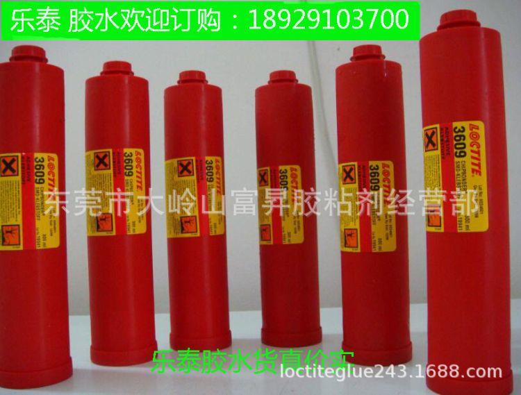 正品乐泰3609红胶,3609乐泰胶水,乐泰3609MST贴片红胶一级货源