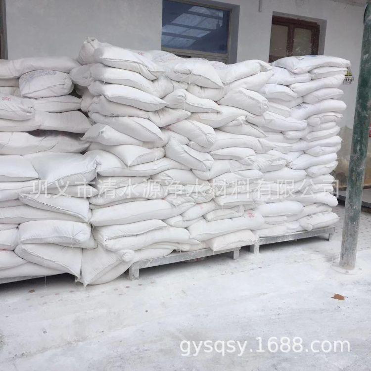 厂家直销 广西碳酸钙 工业轻质碳酸钙2000目 pvc专用碳酸钙