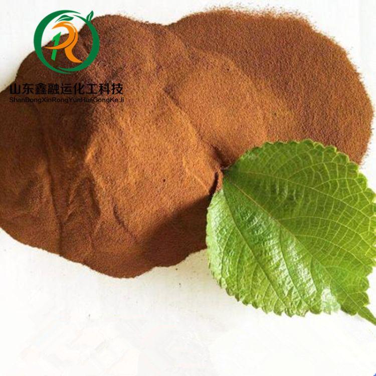 现货供应优质生化黄腐酸钾原粉 黄腐酸钾