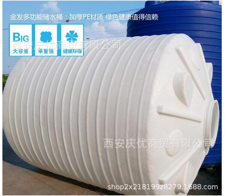 陕西20立方pe水箱 塑料水桶 20吨塑料水塔 pe塑胶储存罐 厂家直销