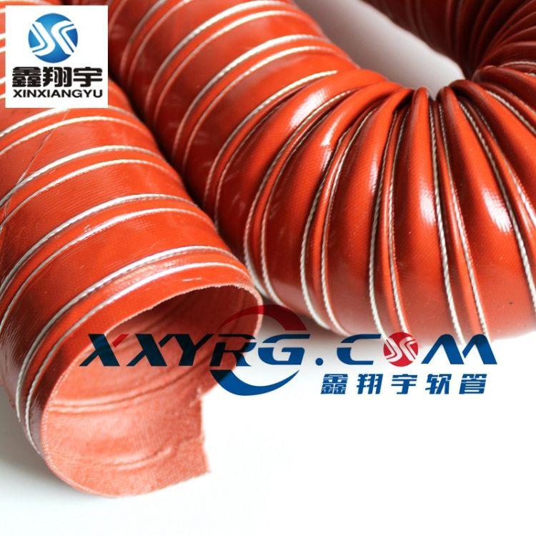 深圳批发6寸高温硫化硅胶软管耐高温风管红色耐高温软管矽胶风管