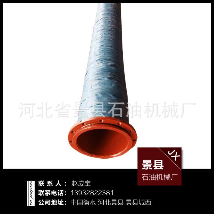 专业制造 大口径胶管 大口径夹布胶管 耐磨 耐老化大口径胶管 现