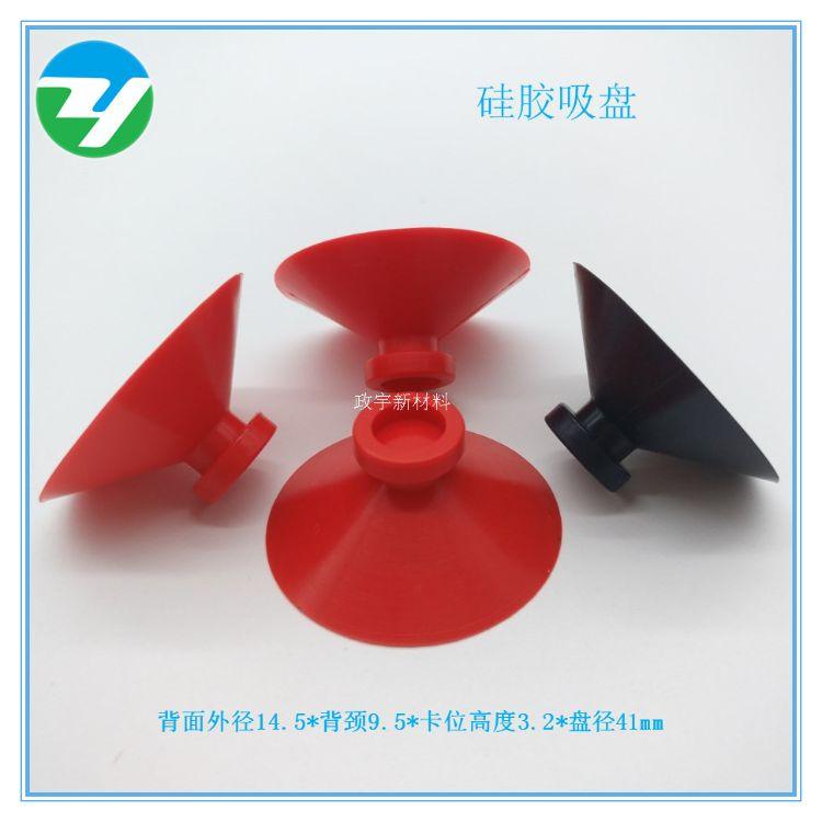 硅胶厂家专业生产订做真空硅胶吸盘 环保耐高温硅胶吸盘