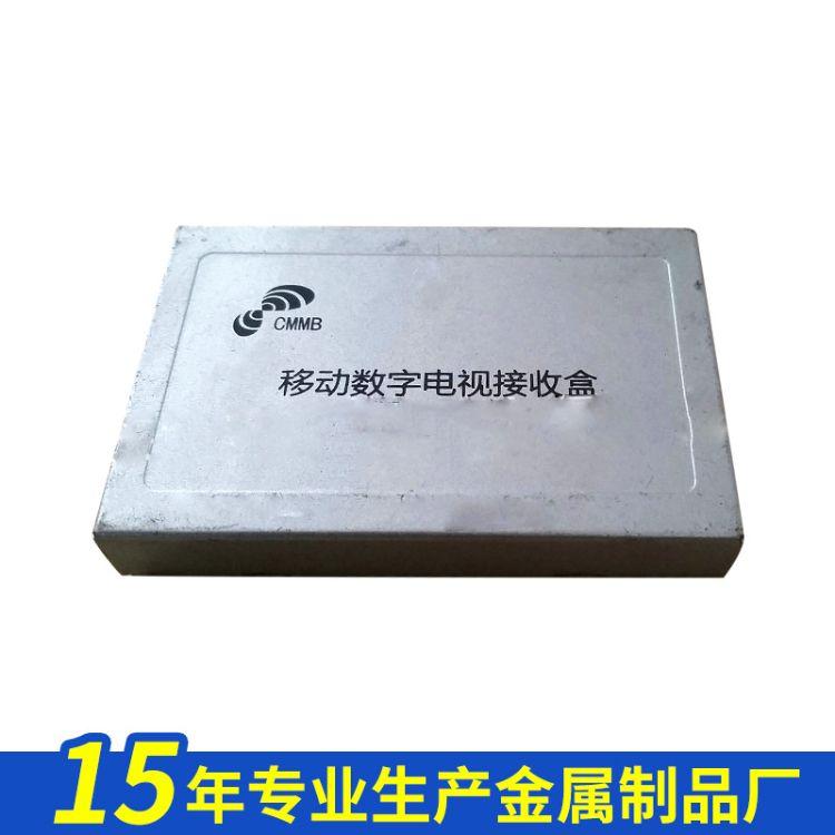 厂家直销数码外壳加工件 移动数字电视接收盒外壳配件环保材质