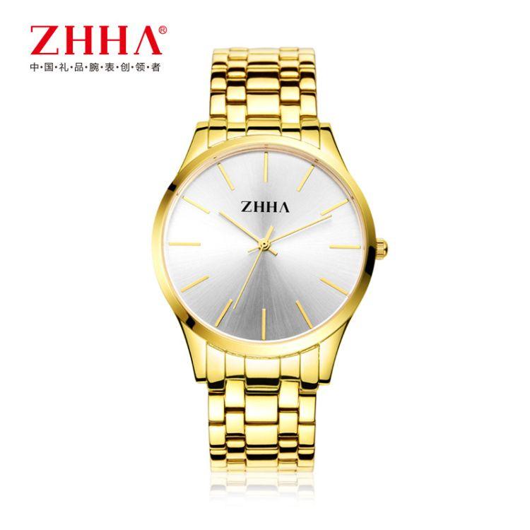 ZHHA致豪时尚商务礼品腕表 不锈钢实心钢带情侣对表手表ZW-027