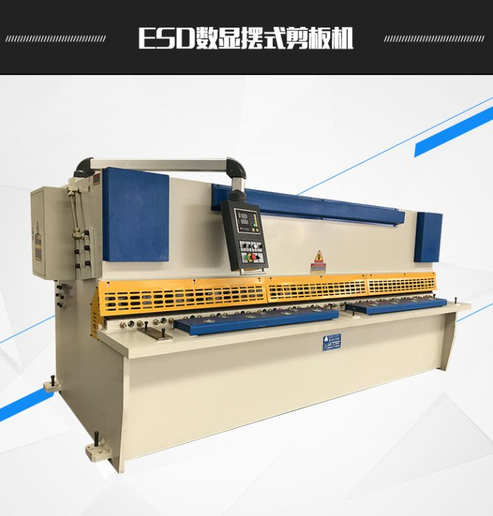 不锈钢剪板机 4x2500液压高效 刀口平整