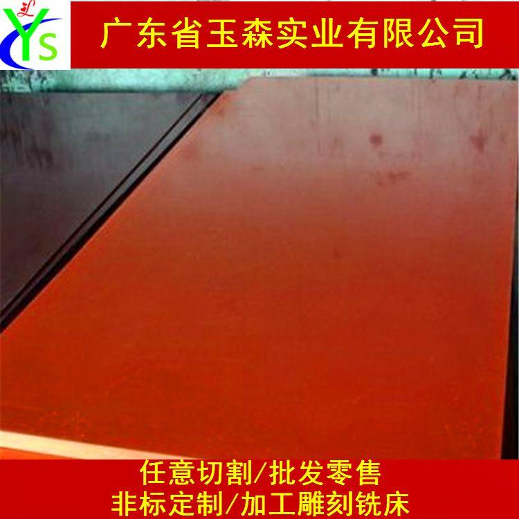 厂家直销电木板 绝缘板 低价酚醛树脂板 桔红色电木板 环氧树
