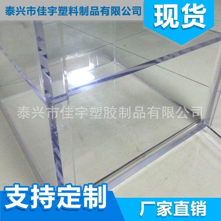 pc板折弯加工 实心pc耐力板折弯 透明pc板冷热折弯保证角度