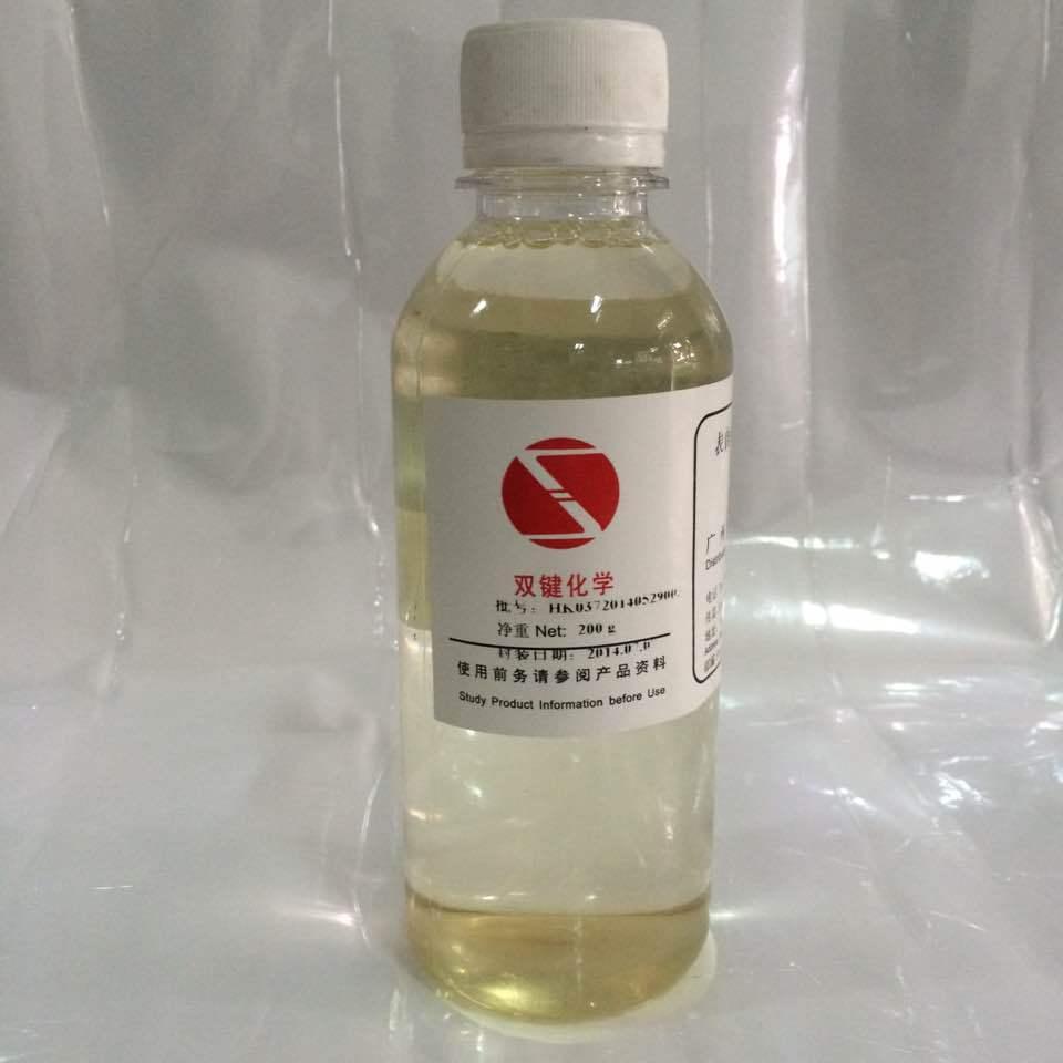 供应乳化剂EHS|异辛基硫酸钠|润湿剂|分散剂|汉科化工