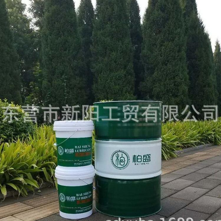 合成高温润滑脂 高温脂 高温润滑脂  高温轴承润滑脂2 厂家直销
