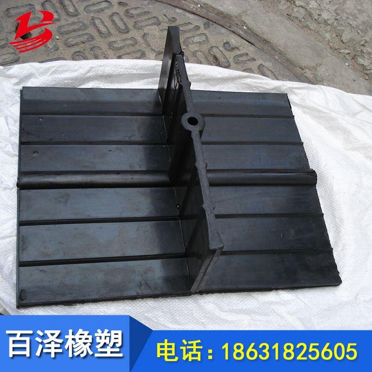 生产批发橡胶止水带 中埋式外贴式钢边平板止水带