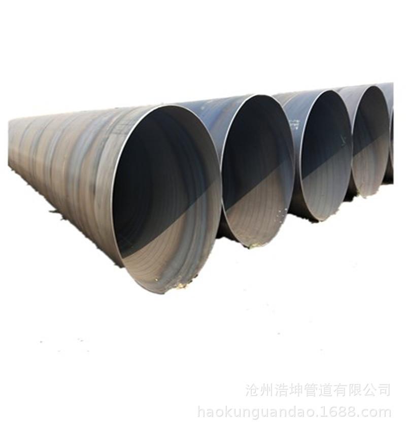 螺旋管  焊接钢管 排气管道钢管 排烟螺旋管 超薄螺旋管