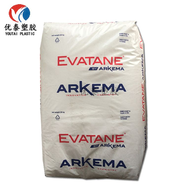 EVA法国阿科玛42-60 抗氧化性 增滑剂 粘合剂 塑胶原料颗粒