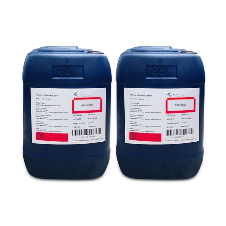 AKN-2280水性分散剂 直销降粘分散剂 涂料分散剂