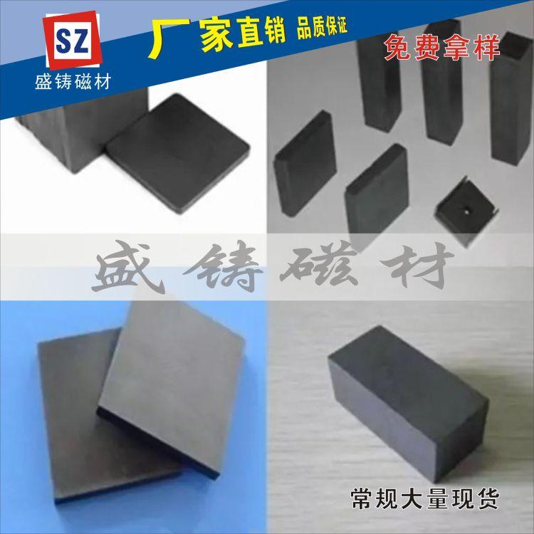 盛铸磁材切割铁氧体磁铁 方形直孔普磁 模压方形铁氧体切割方形