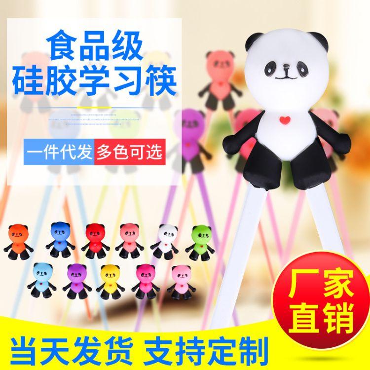 双色硅胶儿童熊猫公仔头 鸡翅木学习筷 练习筷配套用品