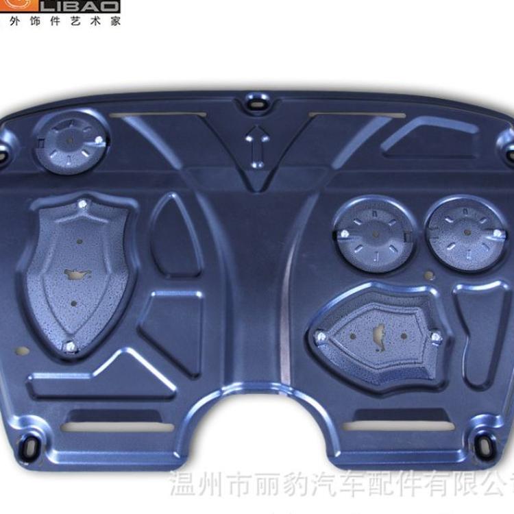 厂家直供汽车发动机下护板 锰钢下护板 3D下护板 铝合金底盘装甲