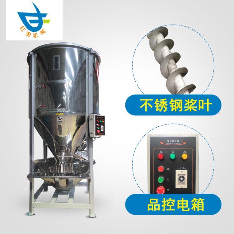 塑胶搅拌机 塑胶混料搅拌机  固体颗粒塑胶搅拌机 塑胶立式搅拌机