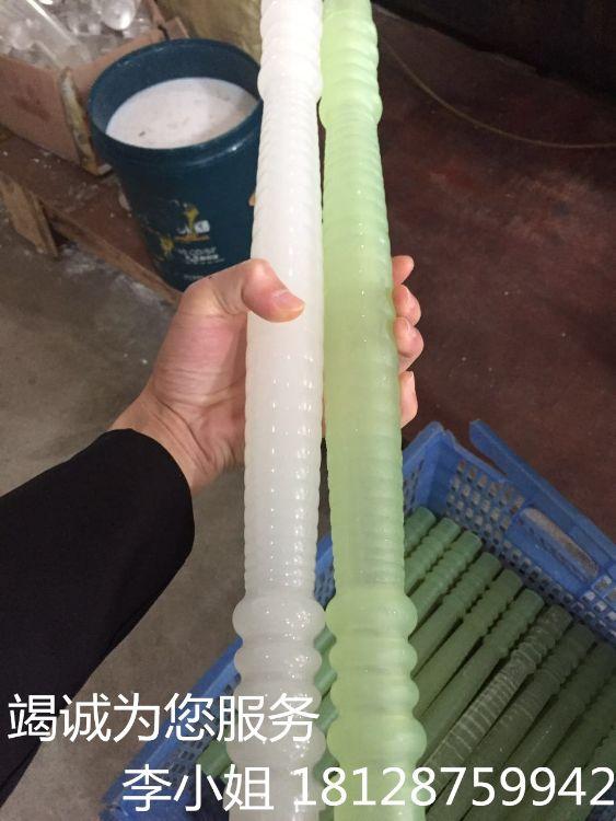 新品亚克力荧光棒 有机玻璃荧光棒 有机玻璃荧光棒制品