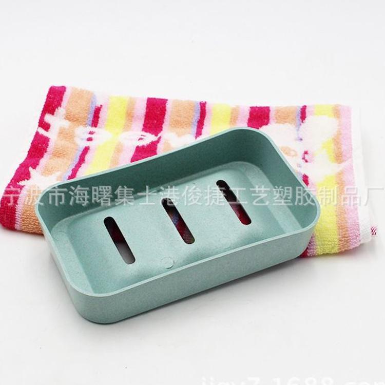 浴室塑料香皂 麦相塑料沥水肥皂盒方形带盖手工皂盒皂盘