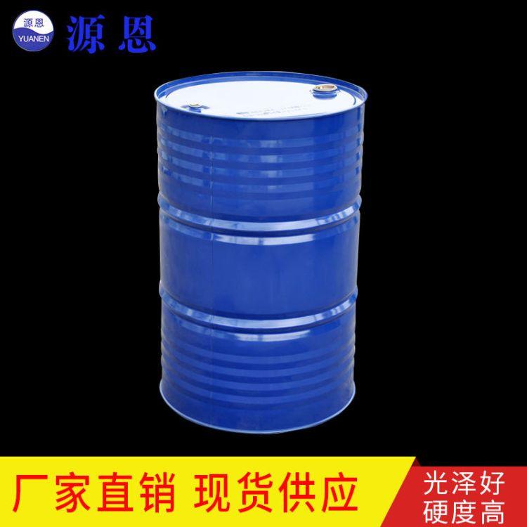 -BZ有机硅树脂,液体,家用电器树脂305-21 不粘锅树脂