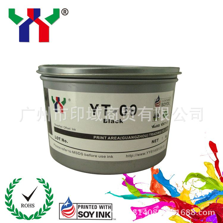 供应 环保油墨  大豆胶印油墨  YT-09特光环保四色大豆胶印油墨