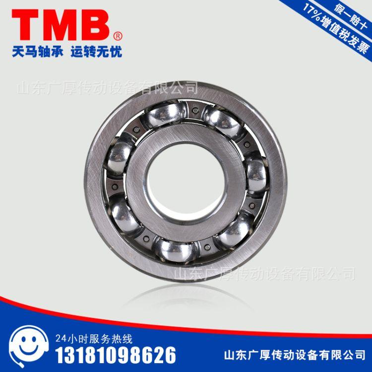 TMB品牌 天马轴承6212 212 深沟球轴承 高速电机轴承 变速箱轴承