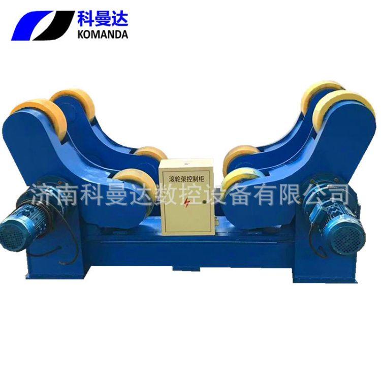 焊接滚轮架 自调式焊接滚轮架 10吨可调式滚轮架 5吨焊接滚轮架