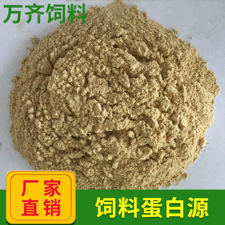 万齐饲料 供应味精菌体蛋白粉 味精蛋白饲料添加剂 养殖饲料蛋白